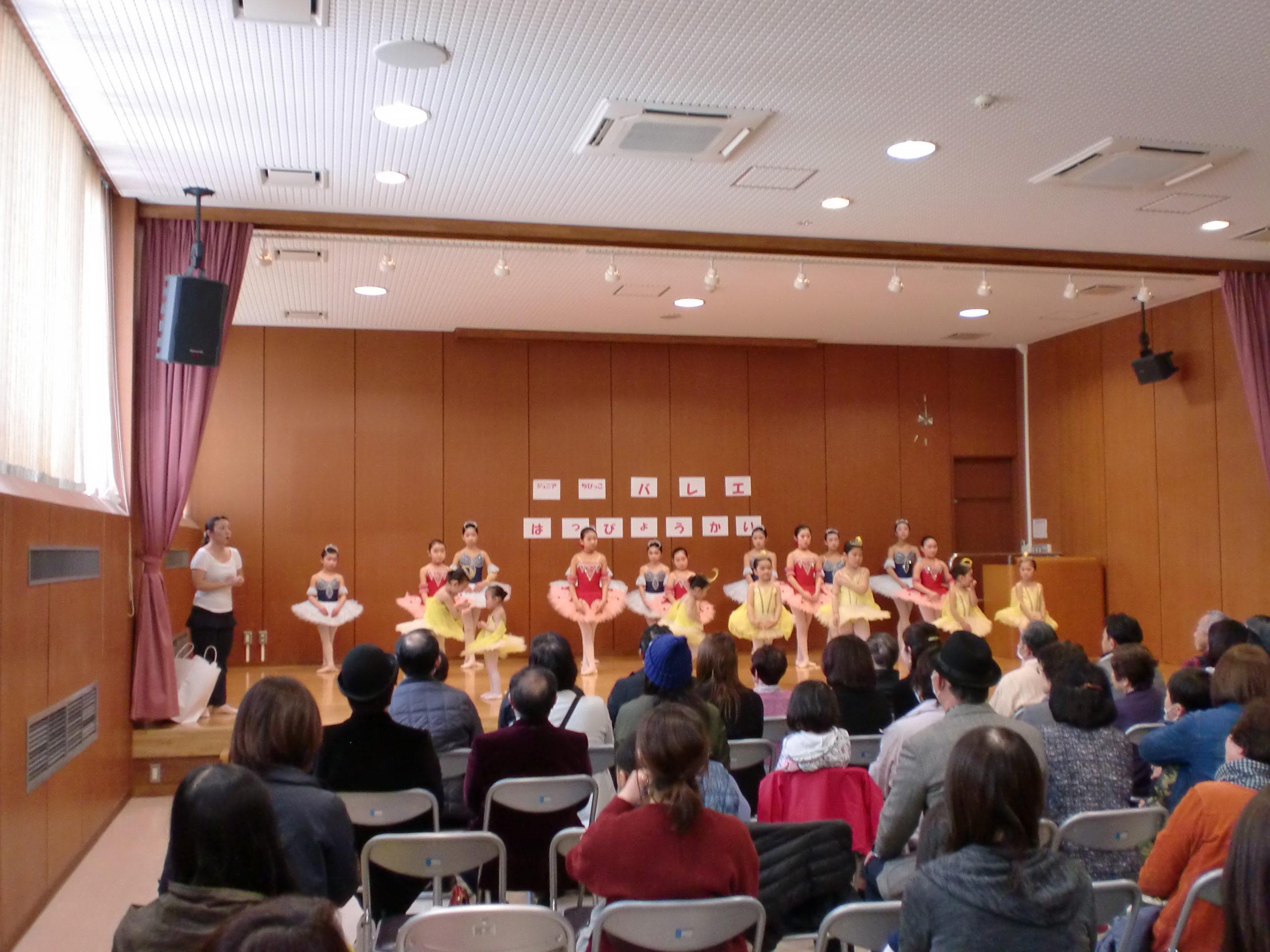 ちびっこバレエ教室 @ 三和スポーツセンター